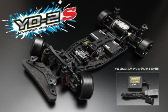 YD-2S(YG-302ジャイロ付)