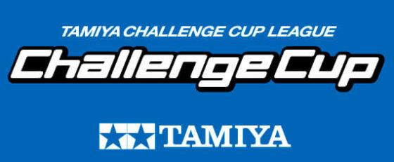 タミヤチャレンジカップののぼり旗