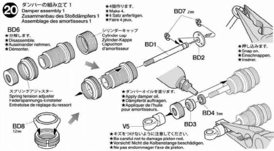 オイルダンパー組み立て時にラジオペンチを使う例