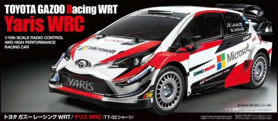 タミヤ 1/10 トヨタ ガズー レーシング WRT/ヤリス WRC(TT-02)キット
